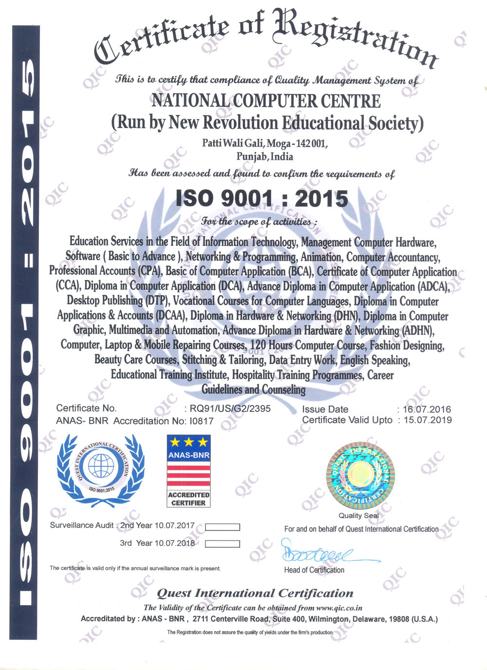 National computer centre ISO 9001:2008 Certified | Computer Centres ...